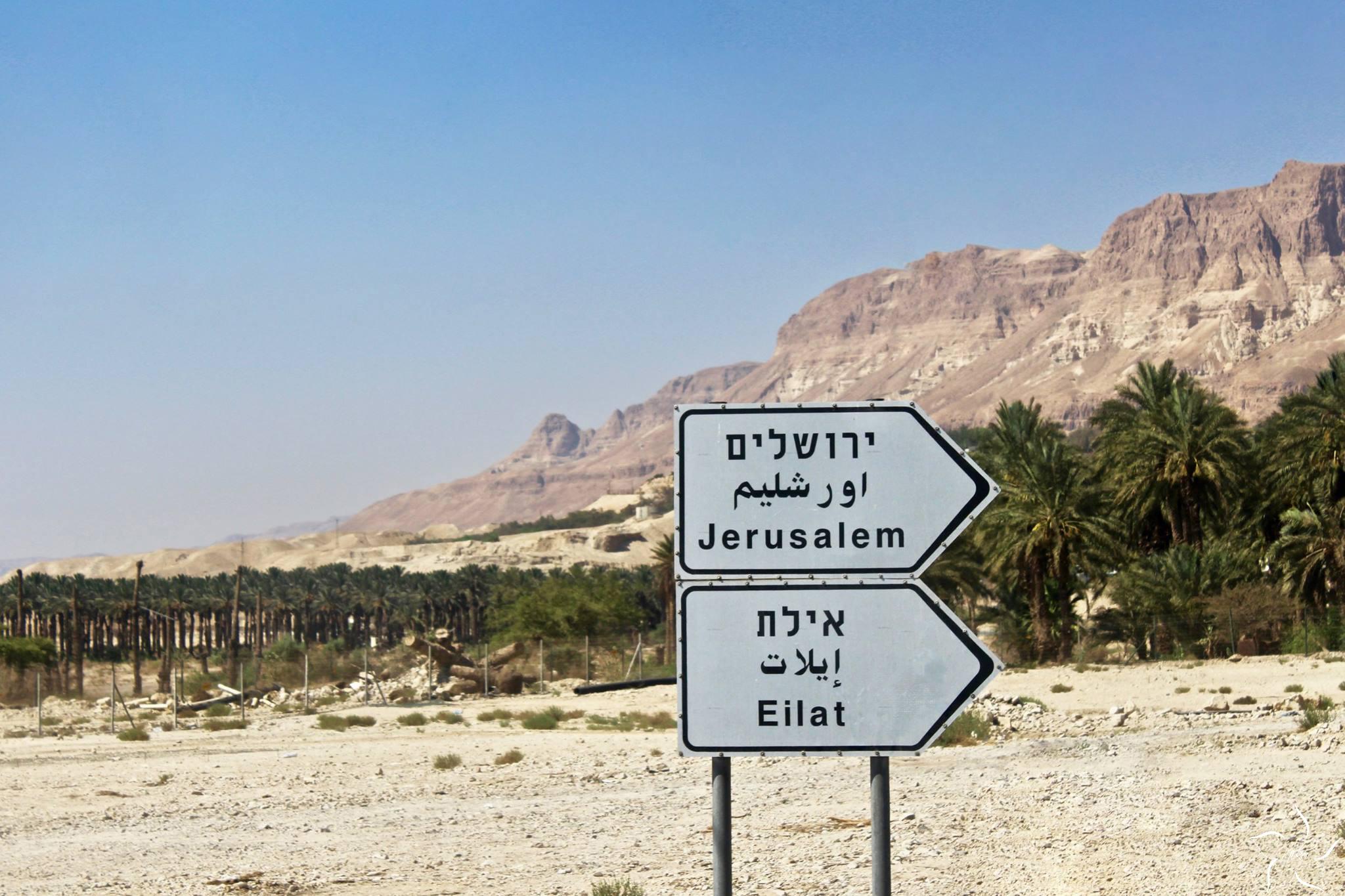 izrael cestovanie jeruzalem eilat